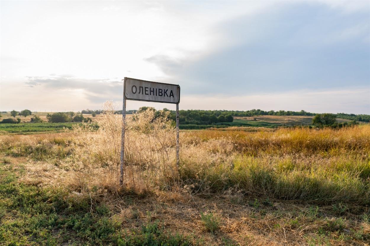 Під час останнього перепису населення в Оленівці нарахували 127 жителів